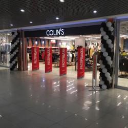 Магазин COLIN'S открыт!