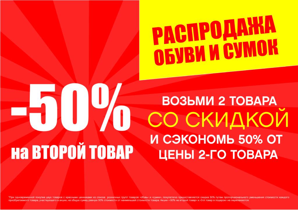 50-%d0%bd%d0%b0-2%d1%83%d1%8e-%d0%bf%d0%b0%d1%80%d1%83-%d0%b8%d0%bb%d0%b8-%d1%81%d1%83%d0%bc%d0%ba%d1%83