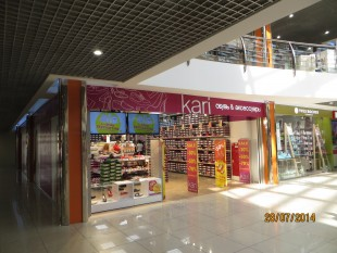 28.07.14 г. открылся магазин «КАРИ», который добавил ярких красок в наш ТРК