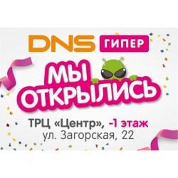 Открылся DNS ГИПЕР