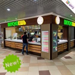 Открыты 2 ресторана с едой навынос