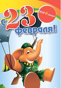 МАСТЕР-КЛАСС Оранжевого Слона!
