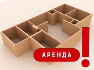 """Аренда в ТРК """"Центр""""!"""