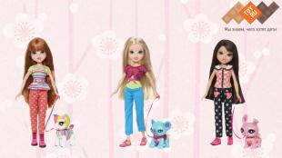 Супер акция в магазине детских игрушек TOY.RU!