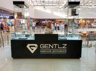 Украшения с мужским характером в магазине Gentlz!
