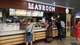 "Кафе ""ШАУROOM"" в ТРК ""Центр""!"