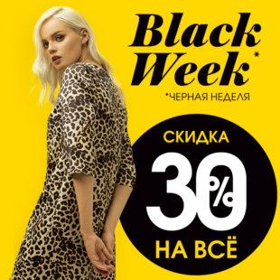 Black week в INCITY !