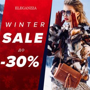 Winter Sale в ELEGANZZA до -30%