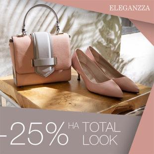 В ELEGANZZA -25% при покупке сумки и обуви