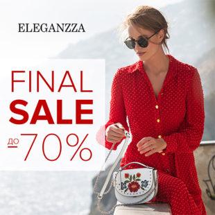 Final Sale в Eleganzza