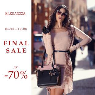 В ELEGANZZA Final Sale до 70%!