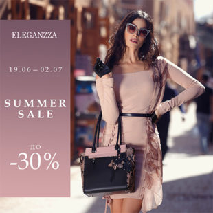 В ELEGANZZA summer SALE до 30%!