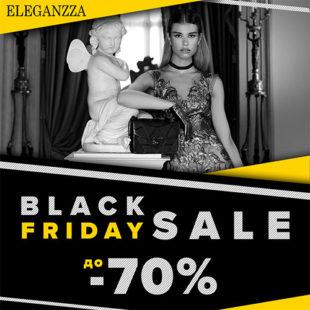 BLACK FRIDAY в Eleganzza с 23 по 25 ноября на всю коллекцию скидки до -70%!