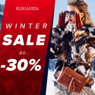 ELEGANZZA: больше аксессуаров <br>в Winter Sale до 30%!