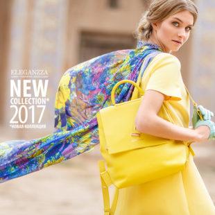 Коллекция ELEGANZZA «Эволюция цвета» уже в бутике!