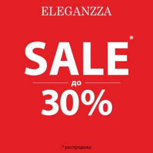 Летний SALE в сети магазинов ELEGANZZA!