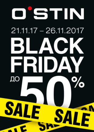 Black Friday в O'STIN !