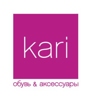 Новые акции в Kari!