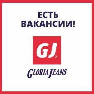 Работа в GJ